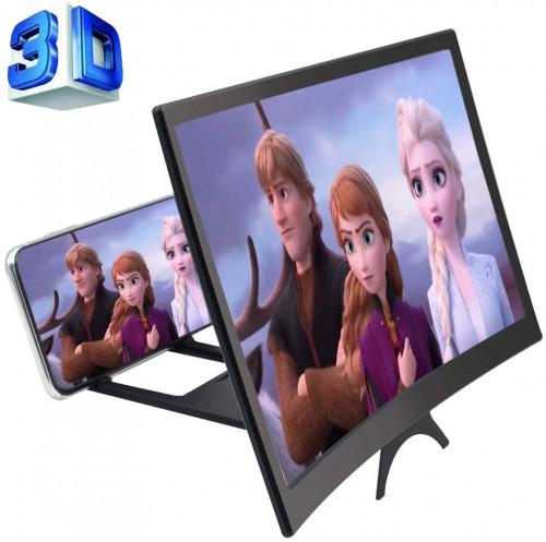 #3. GLISTON Screen Magnifier