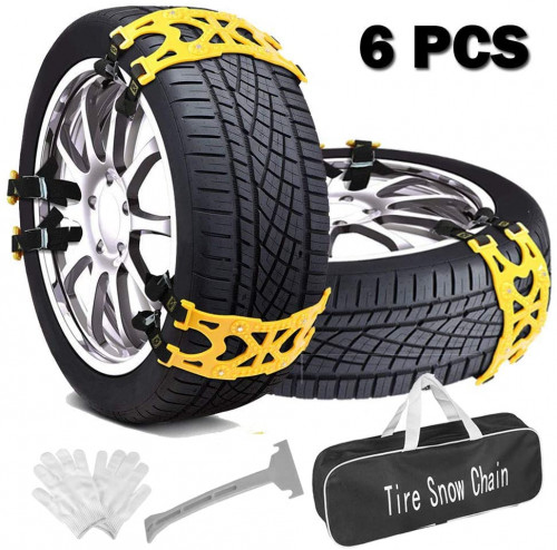 #5. Buyplus Tire Chains for Cars