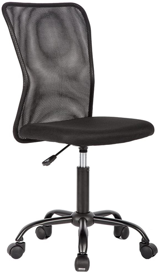 Ergonomic Office Desk Chair Computer Chair Mesh