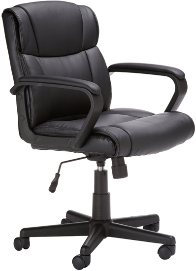AmazonBasics Ergonomic Adjustable, Leather-Padded, Swivel